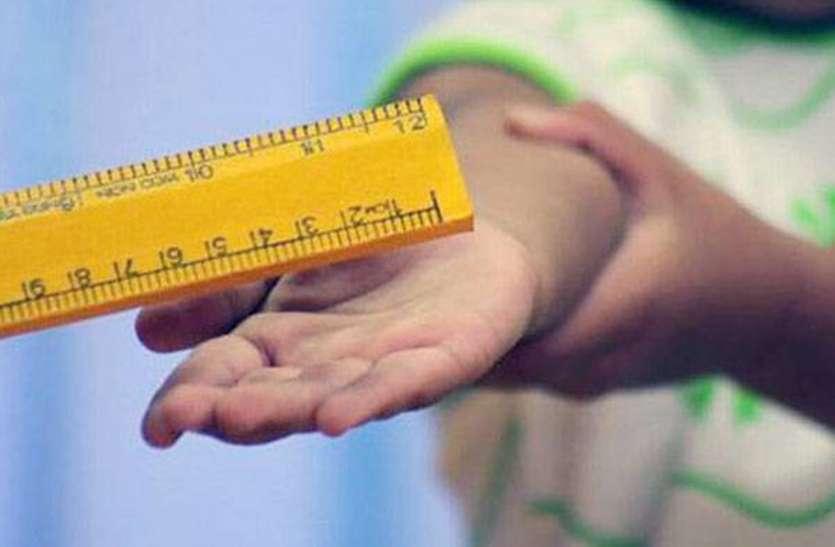 शर्मनाक : स्कूल में गलती करने पर पहली कक्षा के बच्चे के उतरवाए कपड़े