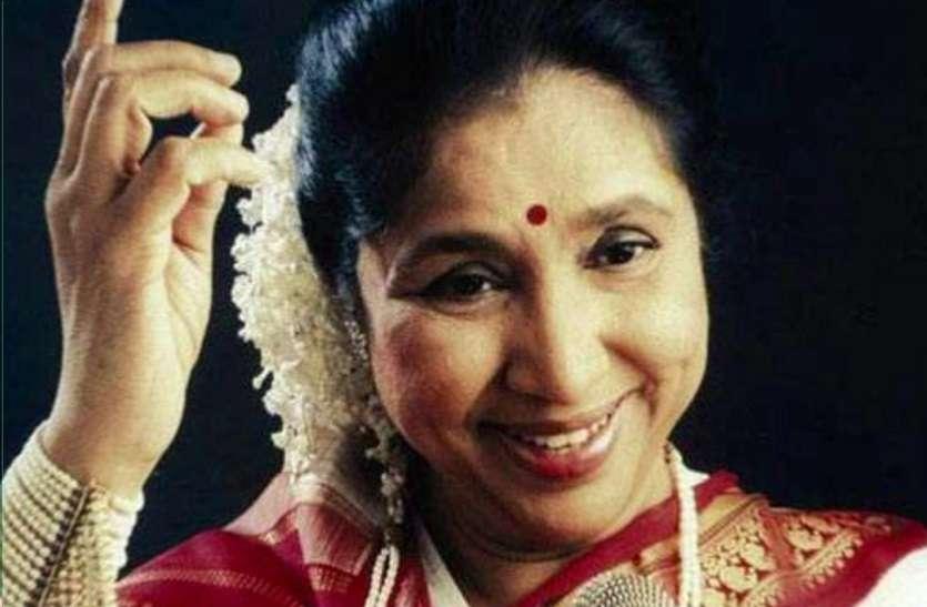 कभी लता- गीता के छोड़े गाने गाया करती थीं ये सिंगर, आज दुनिया इनकी फैन...