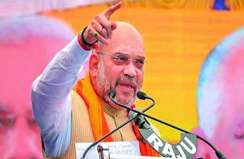 15 सितंबर से तेलंगाना में भाजपा का चुनावी आगाज, अमित शाह करेंगे जनसभा को संबोधित