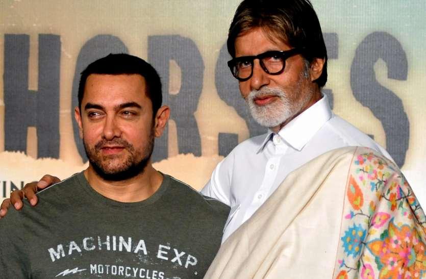अमिताभ संग शूटिंग के दौरान आमिर का होता था बुरा हाल, एक्टर ने बताई शूटिंग के दौरान की ये खास बात...