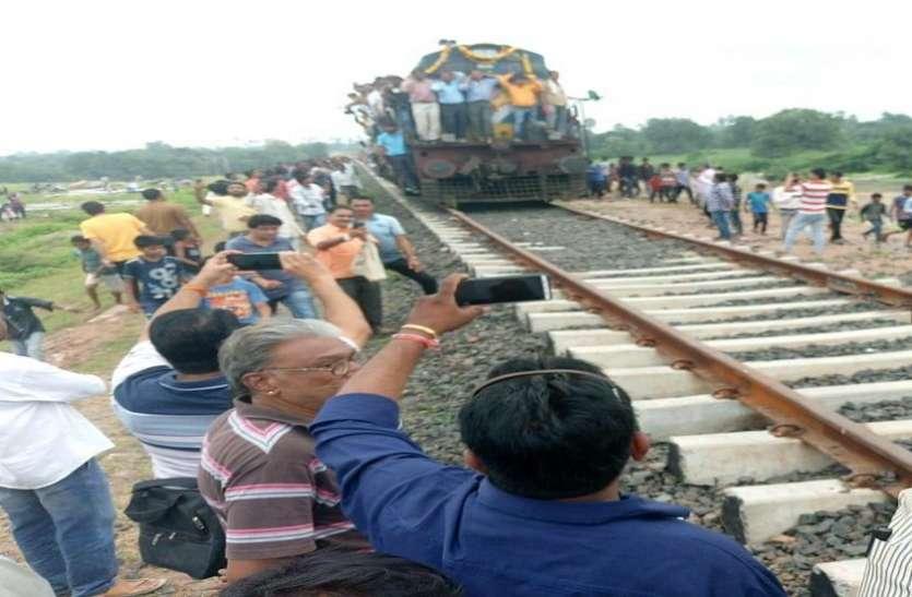आलीराजपुर में जल्द दौड़ेगी रेलगाड़ी