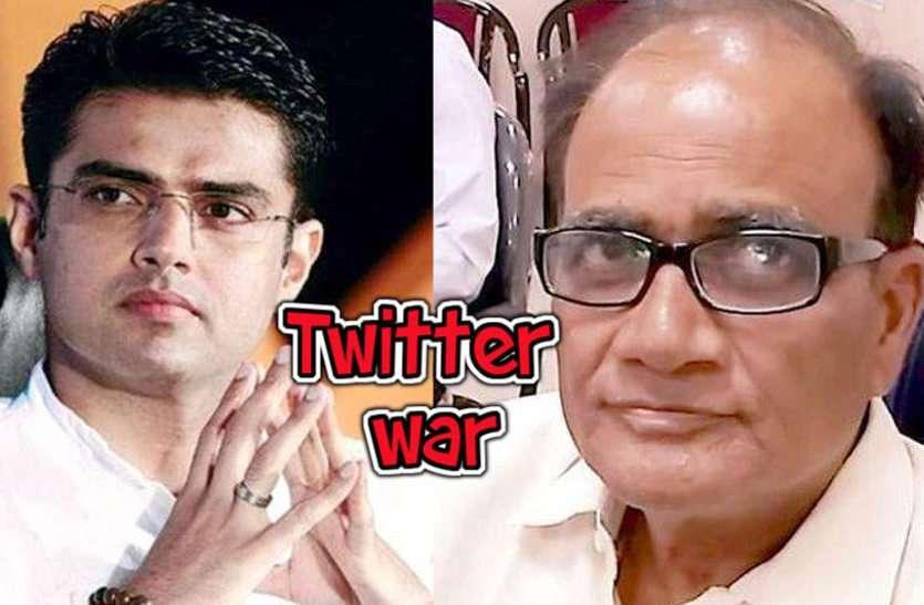 ट्विटर वार : सचिन पायलट और जयपुर डिस्कॉम अध्यक्ष यूं हुए आमने—सामने