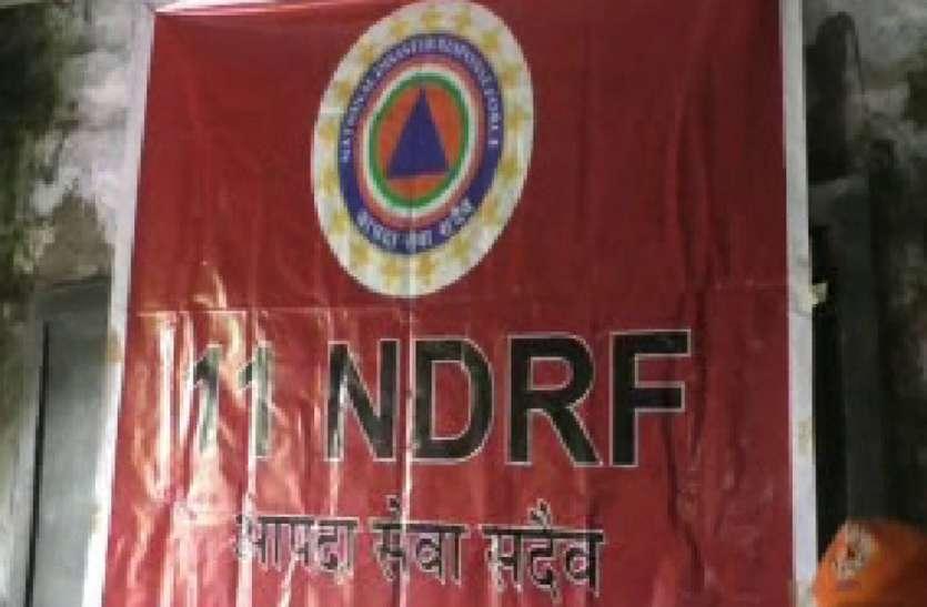 दैवीय आपदा से बचने के लिये NDRF चला रहा जागरूकता अभियान, दिया जा रहा प्रशिक्षण