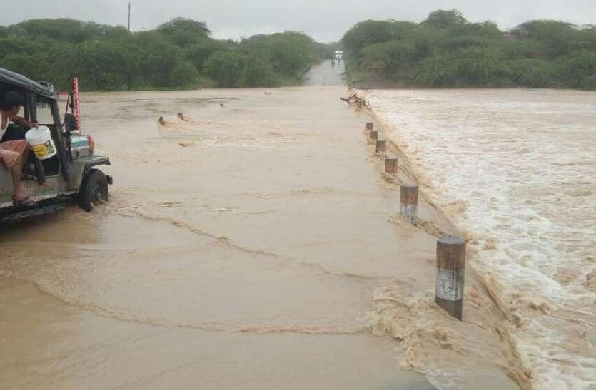 बारिश की झड़ी से बूंदी जिला तरबतर, बस्तियों में घुसा पानी