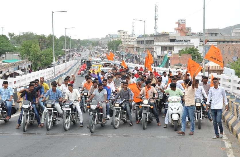 छात्रसंघ चुनाव : शहर में वाहन रैली, कैंपस में उत्साह, धारा-144 लागू