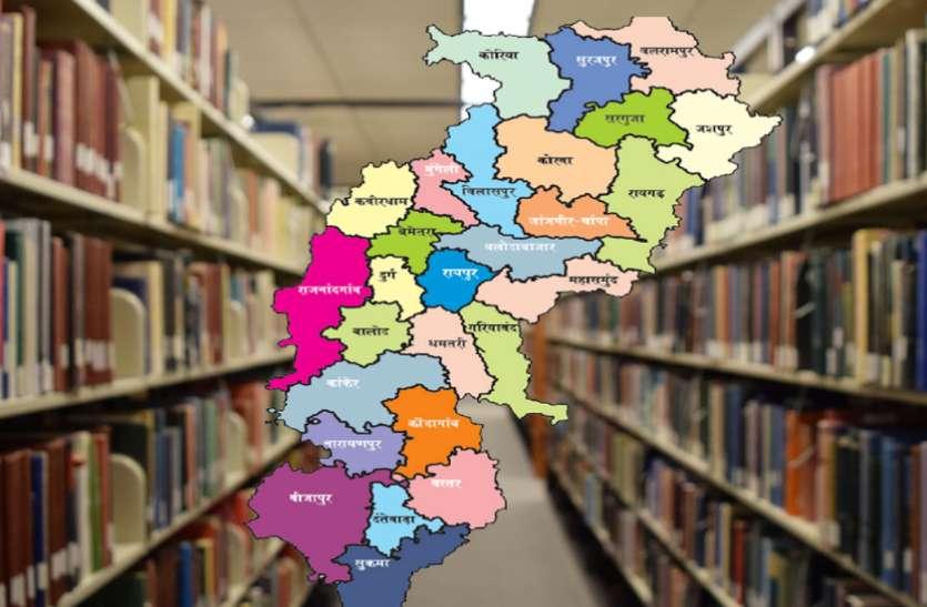 Literacy Day 2018: साक्षरता दर के आधार पर भारत के 29 राज्यों में छत्तीसगढ़ का कौन सा स्थान