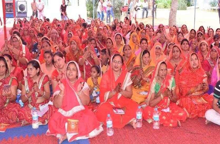 गाजे-बाजे से निकाली भरतराम की शोभायात्रा
