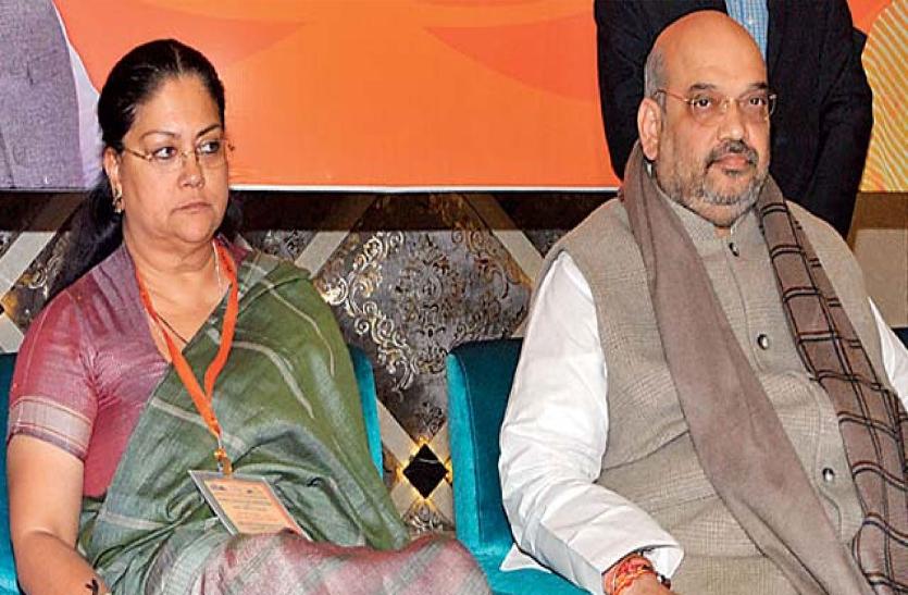 अमित शाह की चुनावी बैठक में CM राजे, अशोक परनामी समेत शामिल हुए BJP के कई दिग्गज नेता, इन अहम मुद्दों पर चल सकती है चर्चा