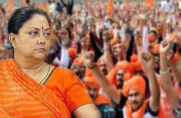 राजस्थान में CM राजे से फिर नाराज़ हुए