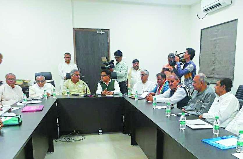 कांग्रेस चुनाव समिति में एक नाम वाली 25 सीटों पर बनी सहमति, देखिए पूरी डिटेल