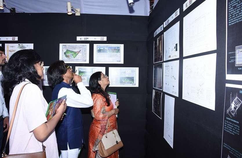 IIID, bhopal