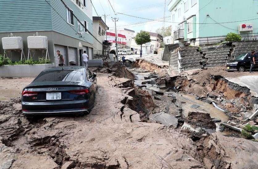 जापान: भूकंप में मृतकों की संख्या बढ़कर 21 हुई, लापता लोगों की तलाश जारी