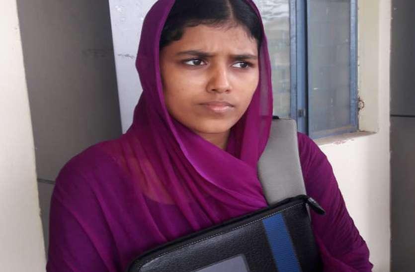 शिलांग और लक्षद्वीप की इन छात्राओं को वहां की सरकार ने दी नोटिस, कहा- 1 घंटे के भीतर पहुंचें अंबिकापुर