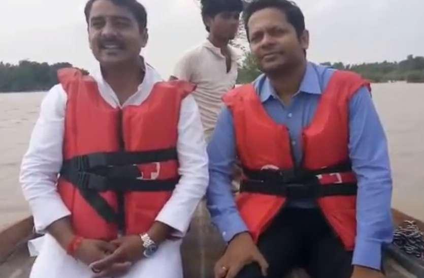 बाढ़ पीड़ितों तक नाव से पहुंचे DM और MLA, उफनाती नदियां के बीच डर से छूटे पसीने