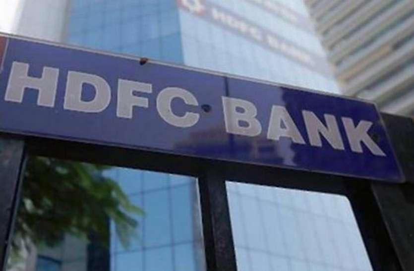 मुंबई: तीन दिन से लापता हैं एचडीएफसी बैंक के वाइस प्रेसिडेंट सिद्धार्थ संघवी, अपहरण का शक