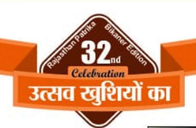 उत्सव खुशियों का: 'शाम-ए-गजल' में सजेगी सुरों की महफिल