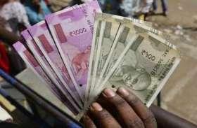 उधार के रुपयों से मजदूर ने खरीदी लाॅटरी आैर बन गया करोड़ाें रुपयों का मालिक