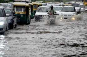 दिल्ली-एनसीआर में झमाझम बारिश, अगले तीन दिनों तक इन राज्यों में बरपा सकती है कहर, अलर्ट जारी