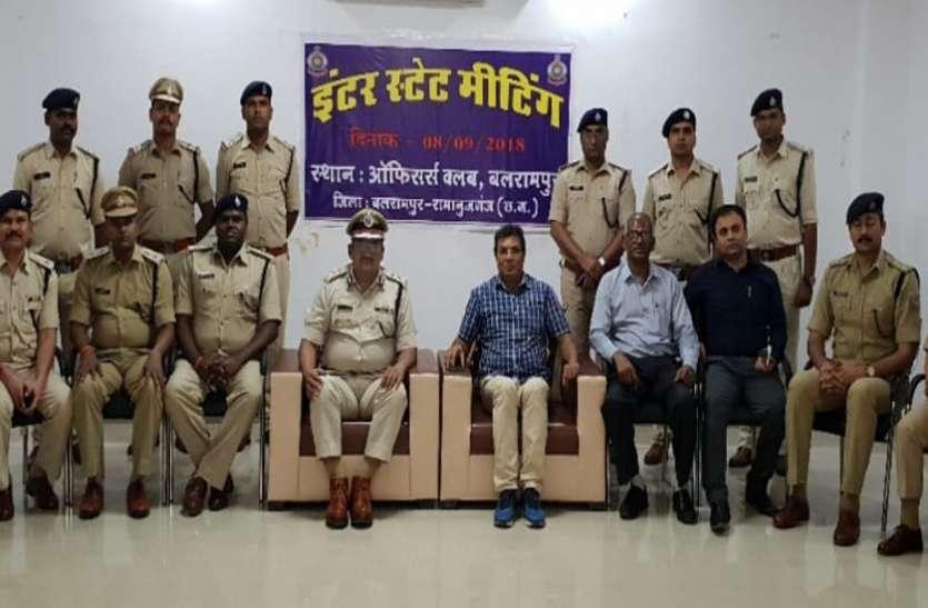 छत्तीसगढ़-मध्यप्रदेश में चुनाव को लेकर 4 राज्यों की पुलिस ने बनाईं ये योजना, 10 प्वाइंट में जानें लिए गए निर्णय