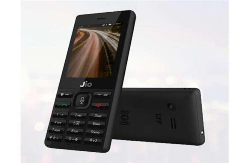 अब Jio Phone से कर सकेंगे प्रोफेशनल फोटो एडिटिंग, जानें पूरा प्रोसेस