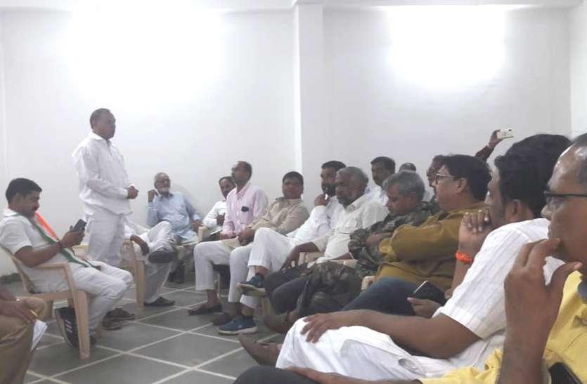 कांग्रेस की ओर से भारत बंद कल