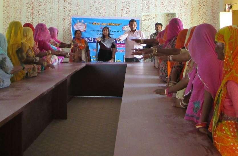 33 ग्राम पंचायतों में ग्रामीणों ने ली बेटियों को बचाने का संकल्प