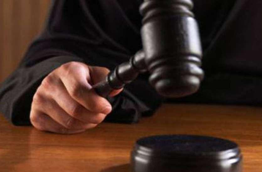 221 भैंसों के लापता मामले में कोर्ट का आया बड़ा फैसला, 6 पुलिसकर्मियों को मिलेगी सजा
