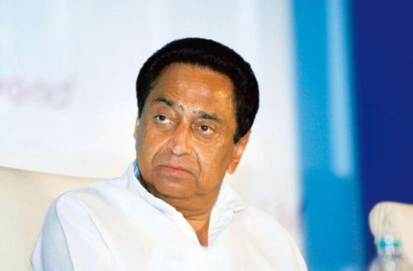 मुख्यमंत्री ने इस युवा नेता को सौंपी छिंदवाड़ा की जिम्मेदारी