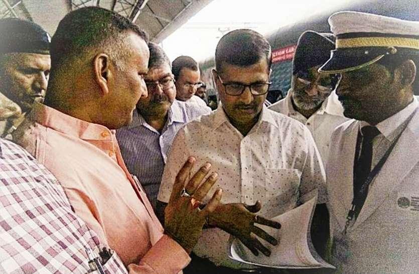 सुरक्षा और सरंक्षा पर रेलवे का फोकस, सेंट्रल स्टेशन का होगा कायाकल्प