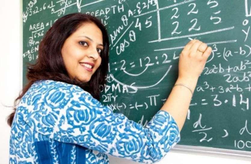 तृतीय श्रेणी शिक्षक लेवल-2 की भर्ती का कैलेण्डर जारी