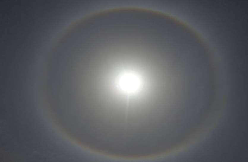 सूरज के पास नजर आया गोलाकार में घेरा