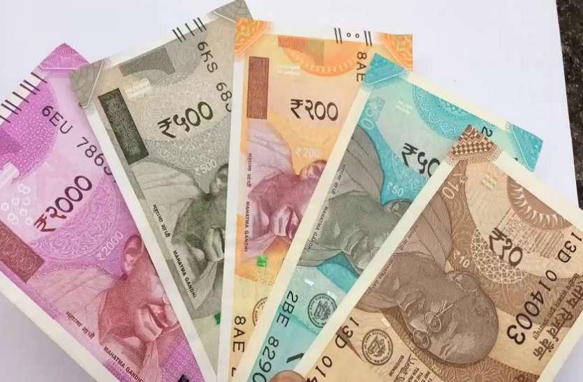 बदल गए बैंकों में कटे-फटे नोट बदलने के नियम, अब आपको करना होगा ये काम
