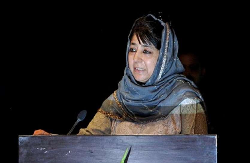 उरी गैंगरेप-हत्या मामला: महबूबा मुफ्ती बोलीं- इस घटना से शर्मसार हुआ कश्मीर