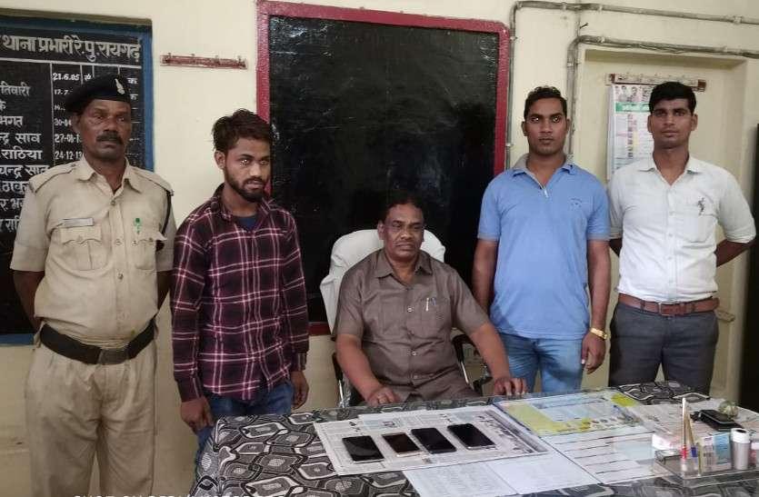 रेलवे स्टेशन में चोरी का मोबाइल खपाने युवक खोज रहा था ग्राहक, इतने में आ पहुंची जीआरपी, पकड़ाया