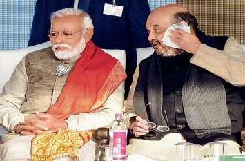 भाजपा में अब तक की सबसे बड़ी बगावत, यह दिग्गज नेता विपक्ष के साथ आया नजर