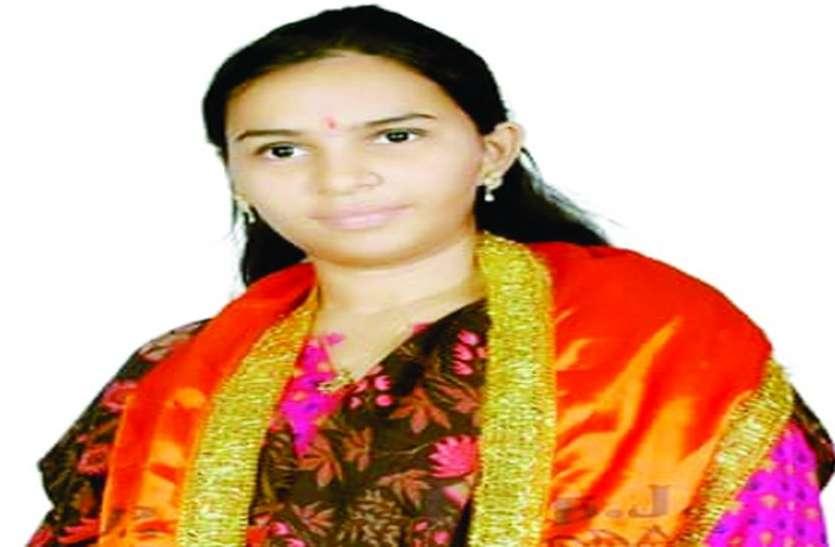 भाजपा पार्षद नैंसी सुमरा गिरफ्तार