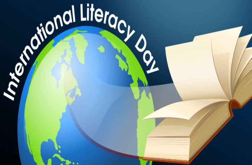 World Literacy Day:  साक्षर भारत योजना ही बंद, कैसे मिटे निरक्षरता का अंधेरा..