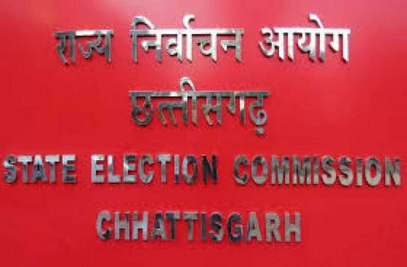 चुनाव आयोग ने एसडीएम से मांगा जबाब, जांच की फाइल तहसील दफ्तर में लटकी