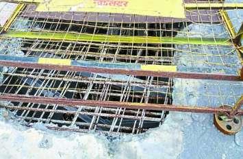 पुल में दरार आने पर ऐरा कंपनी पर दो करोड़ की पेनल्टी, 27 करोड़ होल्ड, जानिए किस पुल का है मामला
