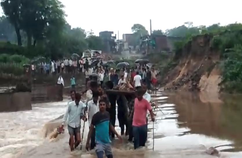 ALERT!राजस्थान में कहर बनकर आई बारिश, बारां के कवाई में आधा दर्ज मकान गिरे, मलबे में दबने से दो बच्चों की मौत