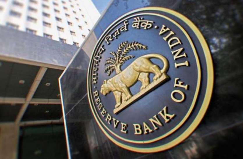 बैंकों की लापरवाही के चलते, RBI ने यूनियन बैंक समेत तीन बैंकों पर लगाया एक करोड़ तक का जुर्माना