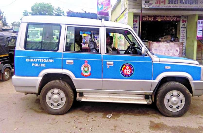 दुर्घटना, आगजनी, स्वास्थ्य सुविधा के लिए अब से डायल करें 112