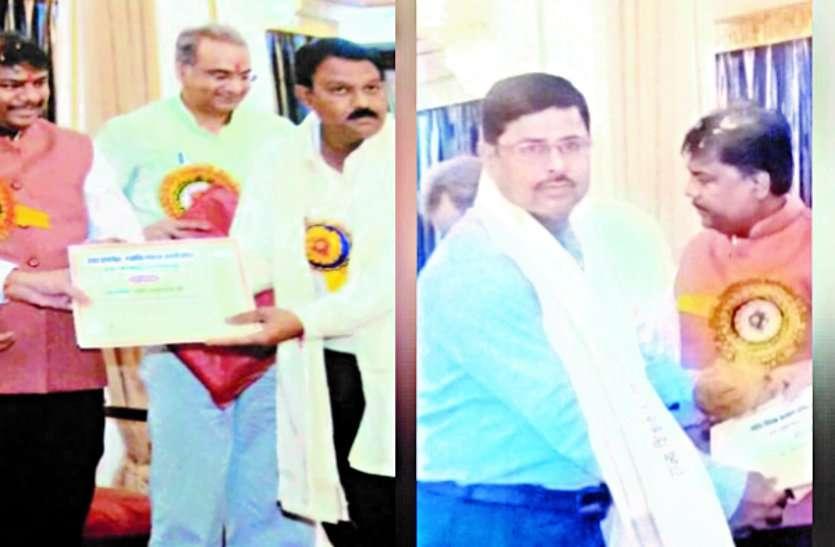 कमलेश्वर सिंह व रविन्द्र को मिला राज्यपाल उत्कृष्ट शिक्षक सम्मान