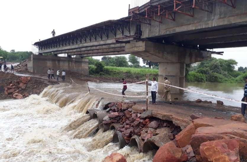 कौड़ी नदी फिर उफान पर, रायसेन का सांची-विदिशा से कटा संपर्क
