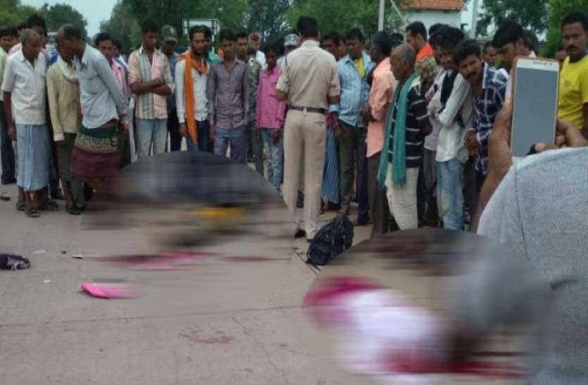 हादसा: सड़क पर पति-पत्नी और बेटी की लाश देख कांप गए लोग, 3 बाइकों में भिड़ंत से हुई मौत