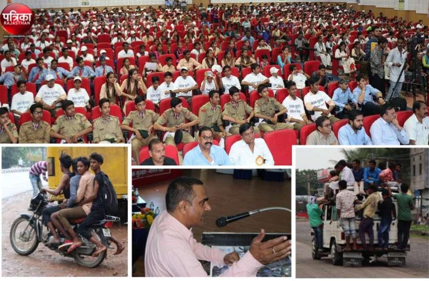 बांसवाड़ा सडक़ सुरक्षा सप्ताह : रंगमंच पर यातायात के नियमों का पाठ, बाहर सडक़ों पर नियम तोड़ते रहे ओवरलोड वाहन