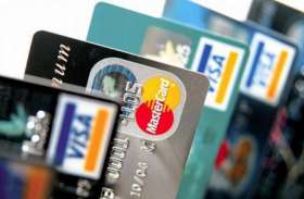 आज ही मुफ्त में लें SBI का नया डेबिट कार्ड, नहीं हो पाएगा फ्रॉड