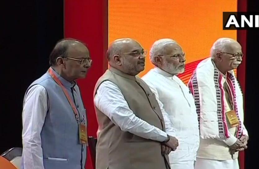 मिशन 2019: भाजपा राष्ट्रीय कार्यकारिणी की बैठक, कांग्रेस पर जमकर बरसे अमित शाह