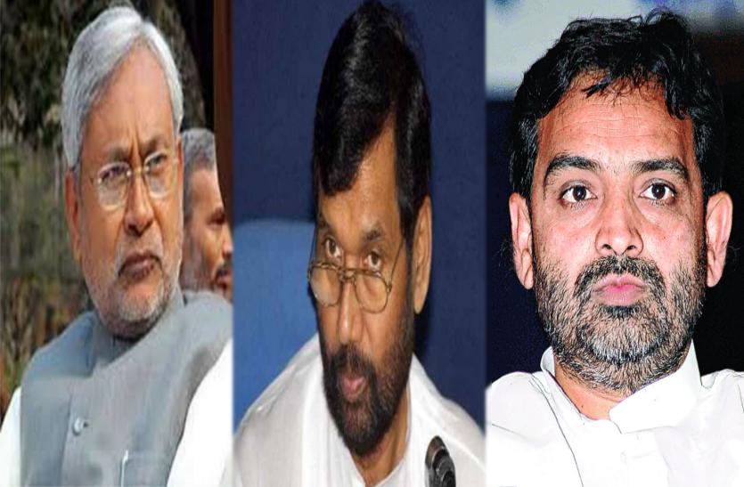 एनडीए में सीट शेयरिंग पर राजनीतिक दलों की चुप्पी...कहीं तूफान के पहले की शांति तो नहीं!