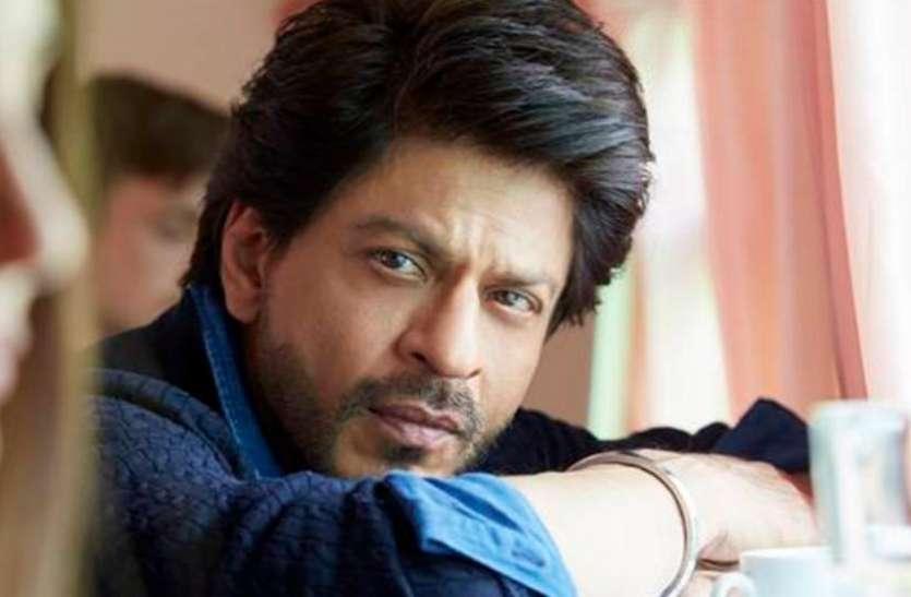 ऑनलाइन ठगी के शिकार हुए अभिनेता शाहरूख खान, 75 लाख रुपए की लगी चपत